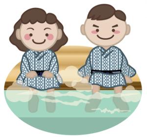 夫婦で足湯