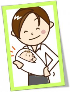 嬉しそうに赤ちゃんを抱っこするパパ