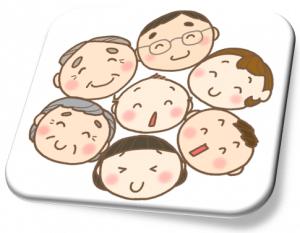 赤ちゃんを囲んで笑顔の家族