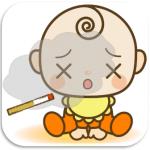 タバコの煙を嫌がる赤ちゃん