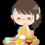 食べ物に悩む
