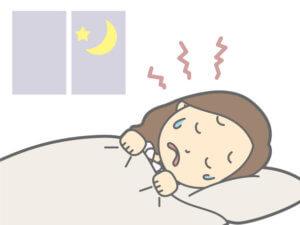 寝汗で寝つけない