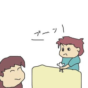 子供の遊びを眺める