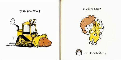 なつみちゃんの問題3