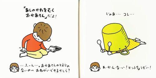 なつみちゃんの最終問題