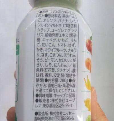 果実スムージーの原材料表記