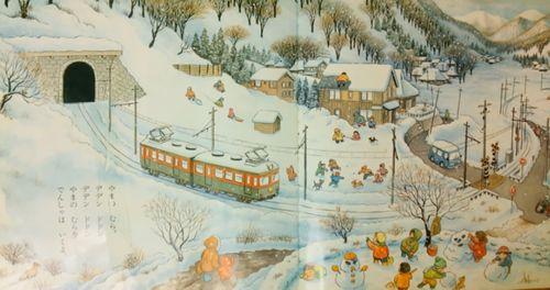 でんしゃでいこうでんしゃでかえろうで雪景色を通る